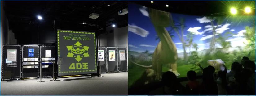 福岡市科学館 企画展示(自動運転運営)